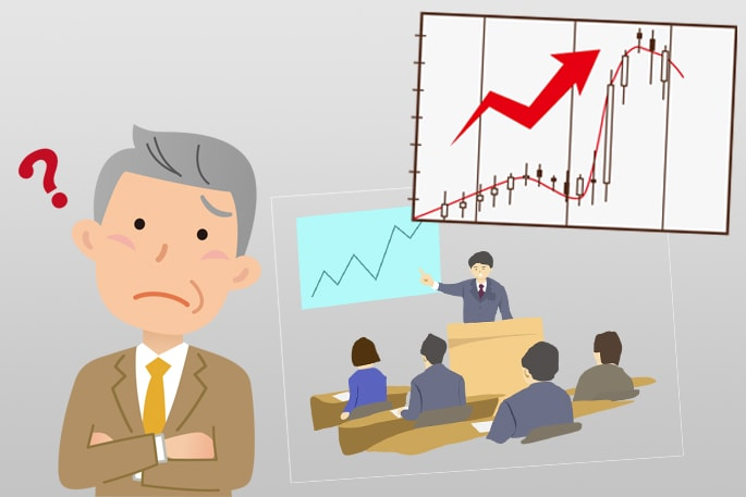 スムーズな事業承継に「従業員持株会」を使う  ~その6~ どんな会社に向いている?