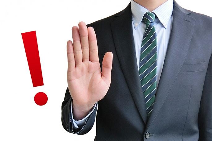 中小企業が注意するべき間違った決算対策3選