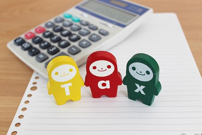 中小企業経営者なら知っておきたい  平成29年度の中小企業税制