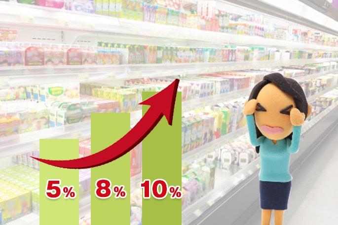 消費税改正で何がどう変わる? ~個人編~  消費税が10%になっても、  食品など一部の税率は据え置きに?