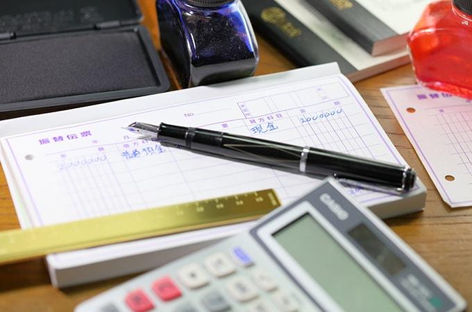 帳簿書類のつけ方と保存方法を解説、  法人の税金にどう影響するの?