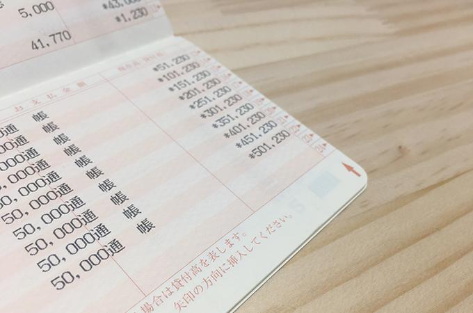 個人事業主で雑収入があれば税金はどうなる?  雑収入の処理方法