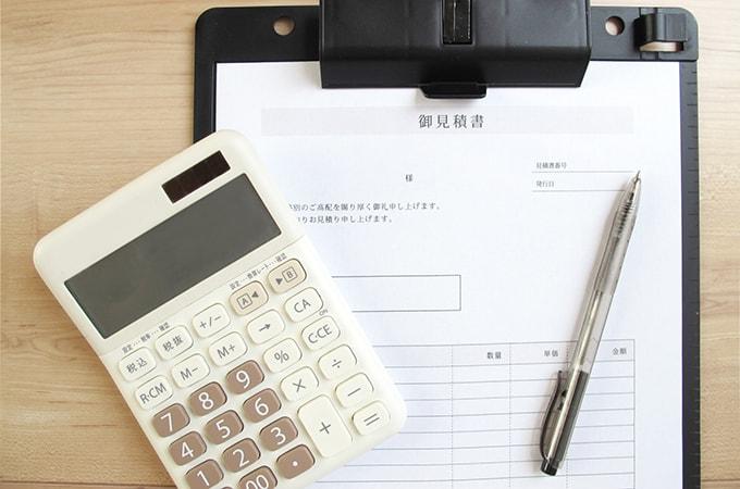 個人事業主の節税対策に必須!  所得金額を圧縮する経費などを徹底解説