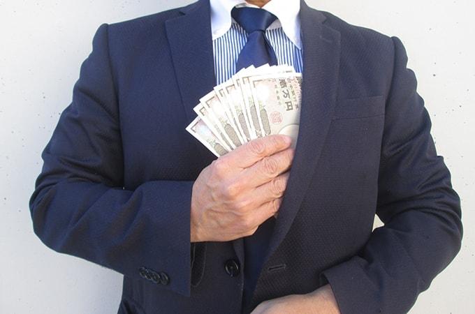 退職手当の税務上の扱いについて徹底解説!