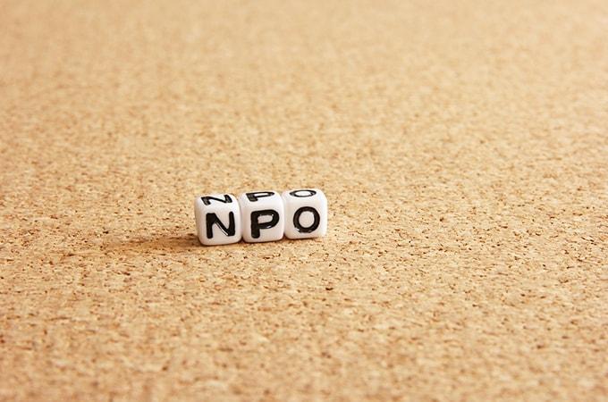 NPO法人の運営に必須な  税金、決算、確定申告、経理について徹底解説