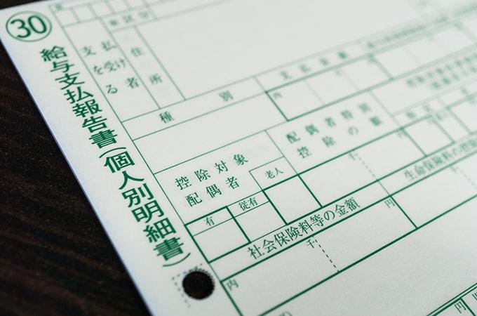 個人事業主の収入から  10.21%を天引きする税金について徹底解説