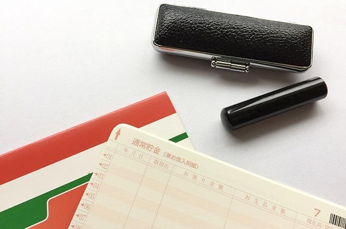個人事業主の方は転居時に注意?  振替納税活用のコツ