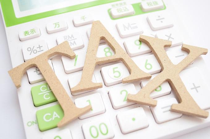 法人にかかる税金とは?  国税・地方税の種類と節税対策まとめ