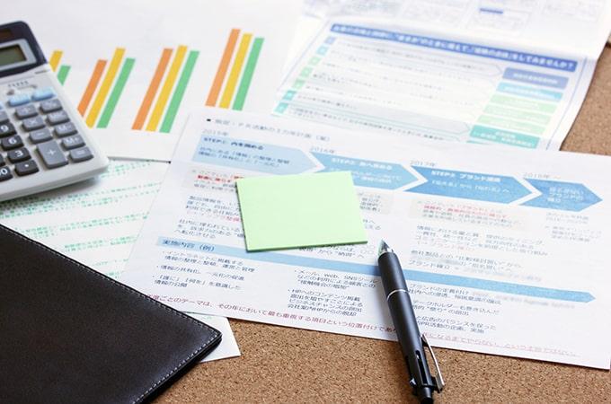 正しい経営判断のために!  表面税率と法定実効税率の違いを知っておこう