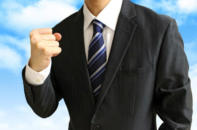 従業員のモチベーションアップを図る!  ストックオプションの活用方法と失敗例