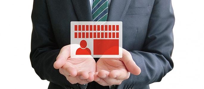 「譲渡所得」、申告してますか?  不動産を売ったら、確定申告が必要?