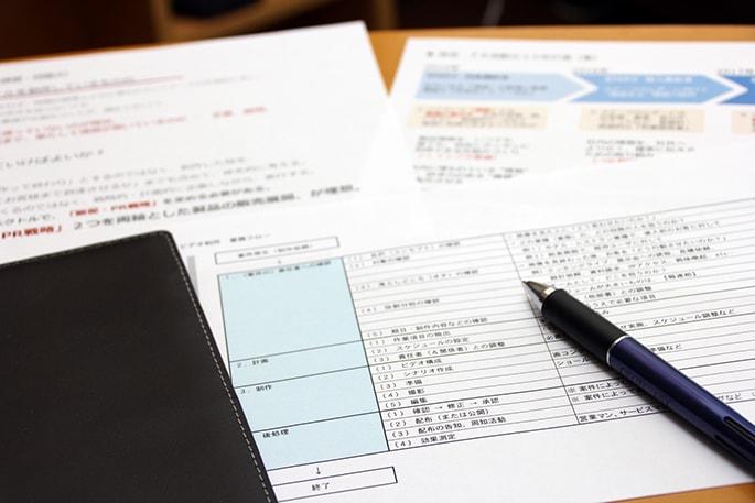 資金繰り改善の一手!事業計画書の書き方を徹底解説